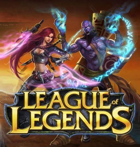 League of Legends News | Upcomer